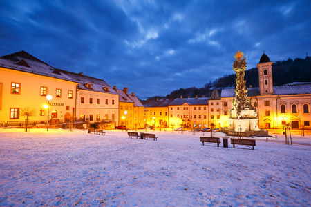 mining town: Historic medieval mining town of Kremnica in central Slovakia.
