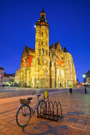 elisabeth: St. Elisabeth cathedral in the main square of Kosice city in eastern Slovakia.