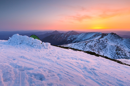 mala fatra: Bivaque in National Park of Mala Fatra in northern Slovakia at the end of winter. Stock Photo
