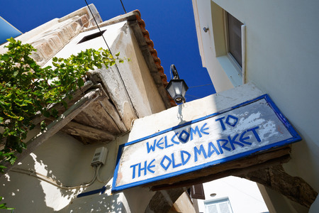 naxos: Old market in the old town of Naxos.