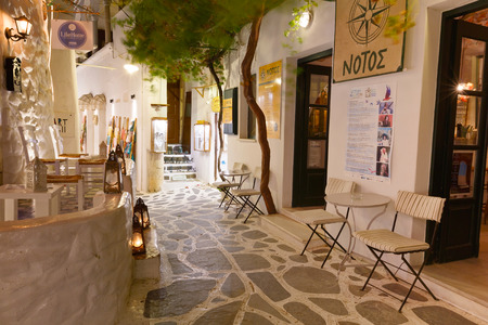 chora: Bars in the old town of Naxos. Editorial