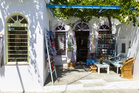 cycladic: Shops in the old village of Apollonia on Sifnos island in Greece.