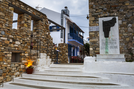 Monument in the main square of Chora of Alonissos island, Greece.