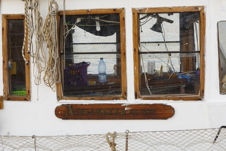 Cabin of a fishing boat in the port of Volos city.