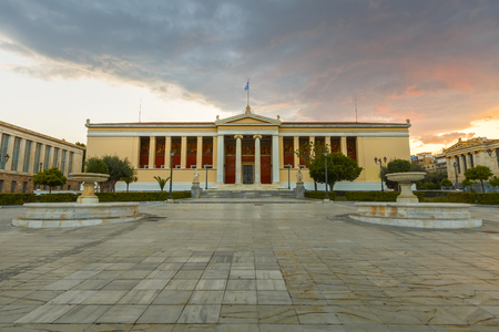 Building of the National & Kapodistrian University of Athens  in Panepistimio, one of the neoclassical buildings of Athenian triad.