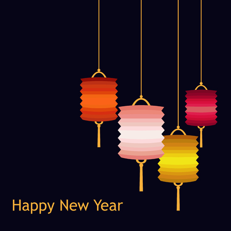 chineese: Vector illustration of Chineese Lanters decoration colorful fun set