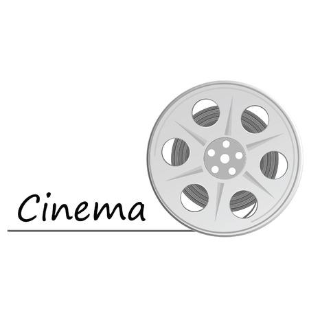cinema icon vector illustration on a white Vector
