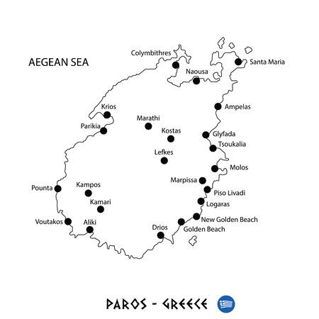 그리스의 파로스 섬지도 예술 흰색 배경에