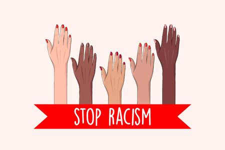 Stop racism concept, Black live matter USA protest against discrimination vector art. Equality rights symbol, rebel quote, activist slogan, global unity power collaboration.