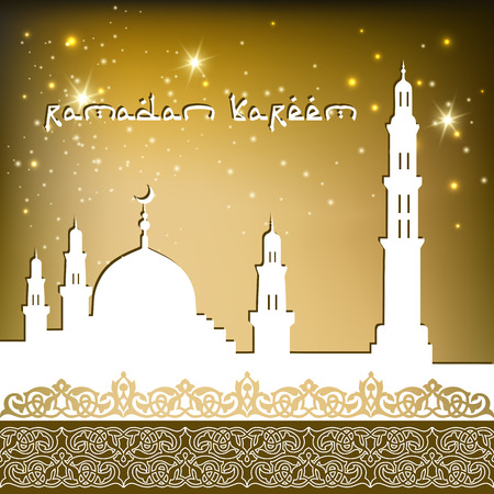 salam: ramadan  kareem greetings  background. vector illustration Illustration