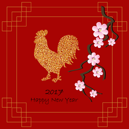 february calendar: Background for 2017 Chinese new year. The year of rooster. Vector illustration. 2017 new year of rooster. Black lettering 2017 new year, blossom branch and decorated with gold rooster Illustration