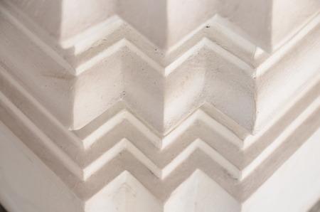 notch: A notch white texture