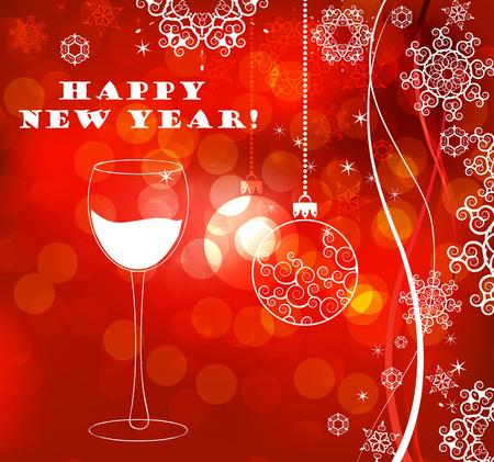 크리스마스와 새 해 인사말 카드입니다. 벡터 일러스트 레이 션. 배경을 흐리게입니다. 조명과 함께 눈 덮인 저녁 거리. 벽지.
