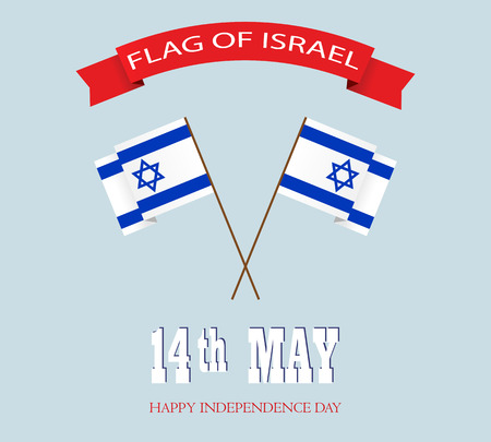 hebrew: Israel Flag HAPPY INDEPENDENCE DAY nationality, hebrew