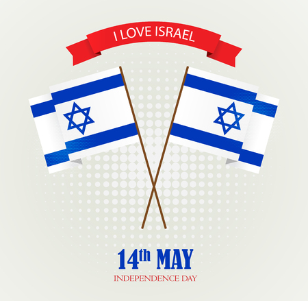 israeli: Israel Flag HAPPY INDEPENDENCE DAY nationality, hebrew