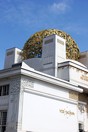 VIENNA, AUSTRIA - MAY 4, 2013: The detail of the golden globe on the Secession Building in Vienna. This secession pavilion serves as the Exhibition Hall for Contemporary Art.