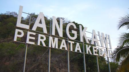 CENANG, LANGKAWI, MALAYSIA - APR 08th, 2015: Signage of Langkawi at Pantai Cenang Beach