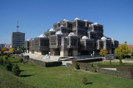 National Library of Kosovo in Pristina Redakční