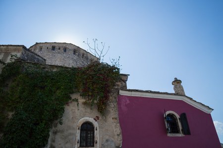Old Buildings in the Old Town of Mostar, Bosnia and Herzegovina