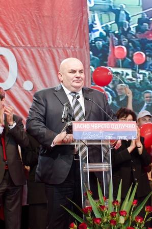 Zrenjanin, Serbia - April 26 2012 - Convention of coalition SPS PUPS JS - Dragan Markovic Palma speaking Stock Photo - 13365572