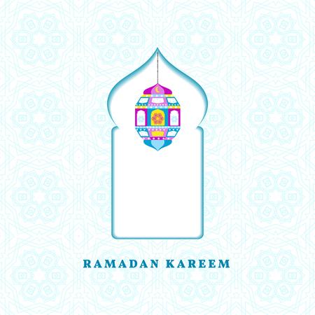 generoso: Ramadan greetings background. Ramadan Kareem means Ramadan the Generous Month