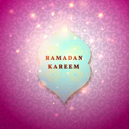malaysia culture: Ramadan greetings background. Ramadan Kareem means Ramadan the Generous Month