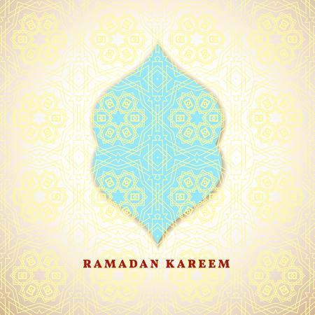 generoso: Saludos Fondo de Ramad�n. Ramad�n Kareem significa Ramad�n Mes Generoso Vectores