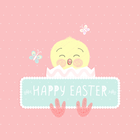 Cute little chicken in egg shell, with place for text, Happy easter . Vector illustration.