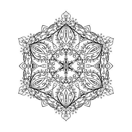 Outline Mandala for coloring book. Decorative round ornament. Anti-stress therapy pattern. vector. Illusztráció