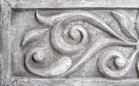 moulding: Wall decorative moulding element - ancient style pattern, closeup Stock Photo