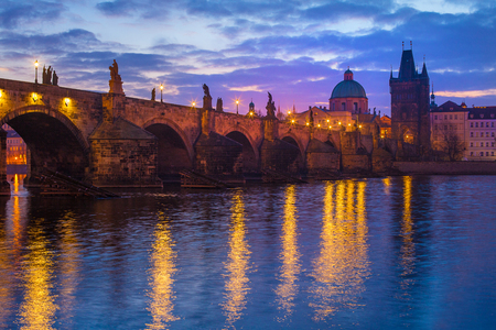 Night view of Charles Bridge in Prague