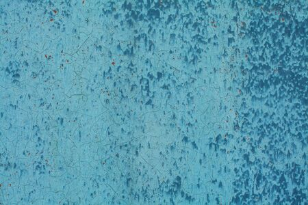 Old blue textures wall background. Perfect background with space. Reklamní fotografie