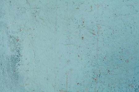 Old gray textures wall background. Perfect background with space.