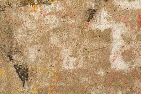 Old colorful textures wall background. Perfect background with space.
