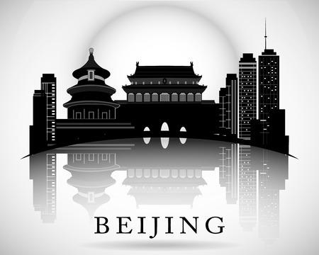 Modern Beijing City Skyline Design Ilustrace