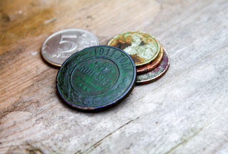 nikolay: 5 KOPEKS of 1911 of SPB, a coin at government of the emperor Nikolay the second