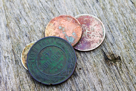antiquary: 5 KOPEKS of 1911 of SPB, a coin at government of the emperor Nikolay the second
