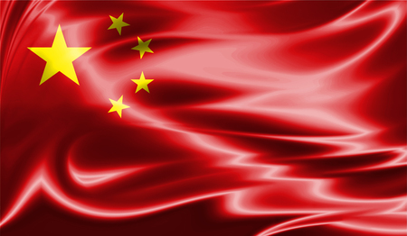 Grunge colorful background, flag of  the Peoples Republic of China. Close-up, fluttering downwind Stock Photo
