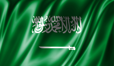 worn paper: Grunge colorful background, flag of Saudi Arabia. Close-up, fluttering downwind Stock Photo