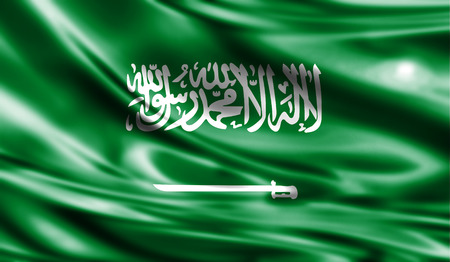 Grunge colorful background, flag of Saudi Arabia. Close-up, fluttering downwind Stock Photo