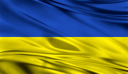 Realistic flag of Flag of Ukraine on the wavy surface of fabric. This flag can be used in design