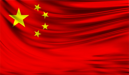 Realistic flag of China on the wavy surface of fabric.