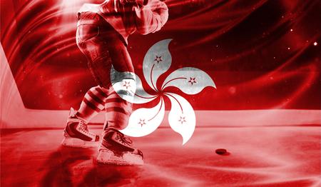 hockey goal: flag of Hong Kong, hockey championship