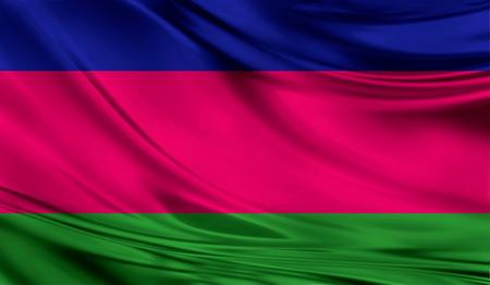 Flag of Kuban peoples republic, 3D illustration. Stock Photo