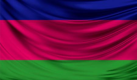 Flag of Kuban peoples republic, 3D illustration. 스톡 콘텐츠