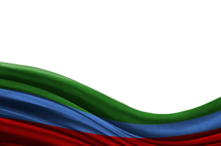 Grunge colorful flag Dagestan with copyspace for your text or images,isolated on white background. Close up, fluttering downwind.