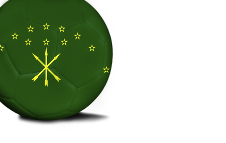aria: The flag of Adygea was represented on the ball, the ball is isolated on a white background with space for your text.