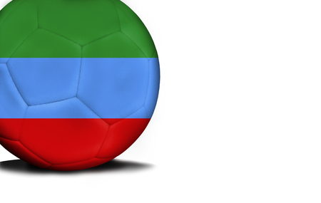 dagestan: The flag of Dagestan was represented on the ball, the ball is isolated on a white background with space for your text.