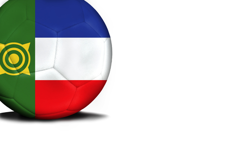 mulberry paper: The flag of Khakassia was represented on the ball, the ball is isolated on a white background with space for your text. Stock Photo