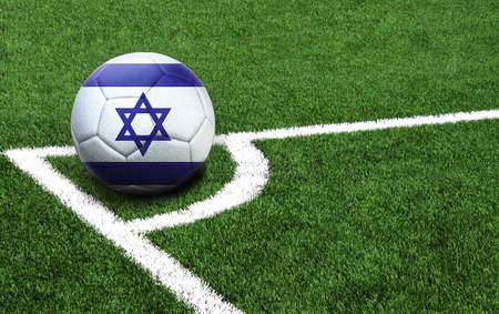 The flag of Israel is depicted on a football, with a good place for your text